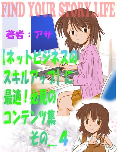 risumake0917
